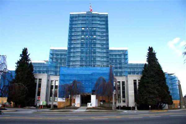 Vancouver City Hall 2 br